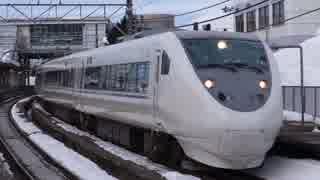 六日町駅(北越急行ほくほく線)で列車の通過・発着風景を撮ってみた