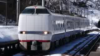 虫川大杉駅(北越急行ほくほく線)を通過・発着する列車を撮ってみた