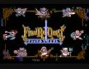 『Final Re:Quest -ファイナルリクエスト-』第1話 お試し動画版