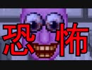 【実況】恐怖!幼女と試練と青巫女幻想曲 part.1 thumbnail