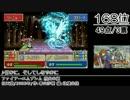 【2ch】みんなで決めるゲームボーイアドバンスBGMベスト100(+150) Part3