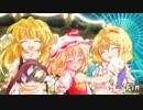 【ゆっくりTRPG】ゆっくり華扇とぶち破るダブルクロスSeason2 Part11(Final)