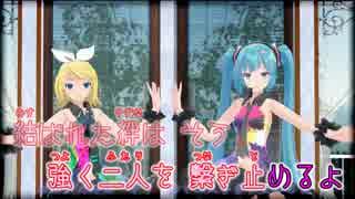 【ニコカラ】Promise【suwaviola様 MMD-PV Ver】おんぼ