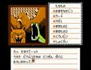【実況】人は悪魔に招待されると死ぬ Part7