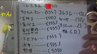 20150224 暗黒放送 書類送検放送 2/2
