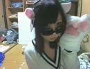 【ニコニコ動画】【かなた】 \にゃん×3猫コスの日?。・*/を解析してみた