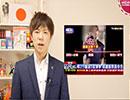 台湾で日本人とみられる女が暴れ意味不明の発言を連発