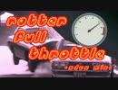 【ニコニコ動画】【SDVX落選供養】Rotter_full_throttleを解析してみた