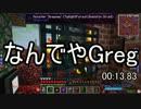 【Minecraft】ありきたりな工業と魔術S2 Part28【ゆっくり実況】