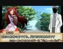 シノビガミリプレイ【乱世の魔王】part8: