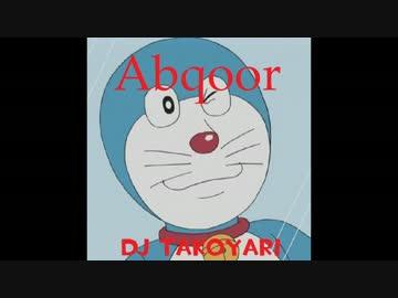 Abqoor
