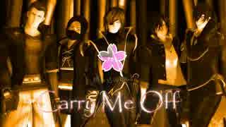 【MMD刀剣乱舞】伊達家でCarry Me Off (カメラ配布)【MMD戦国BASARA】