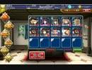 【ニコニコ動画】千年戦争アイギス 新魔水晶の守護者 極級 ☆3(銀以下)を解析してみた
