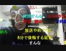【ニコニコ動画】20150226 暗黒放送 ガジェに行ったら解雇届を書かされたぞ放送 3/4を解析してみた