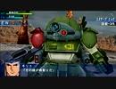 スーパーロボット大戦OE第1章「野望のルーツ」