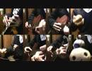 【ニコニコ動画】「想像フォレスト」アコギとかでゆったり弾いてみた【一人七役】を解析してみた