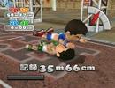 【TAS】ミスターSASUKE VS スポーツマンNo1レジェンド part1 thumbnail