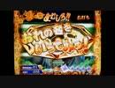 【パチンコ】CR北斗の拳6宿命H84【5回目】 thumbnail