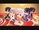 【MMD刀剣乱舞】ちっさいじじい達と伊達組でギガンティックO.T.N thumbnail
