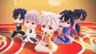 【MMD刀剣乱舞】ちっさいじじい達と伊達組でギガンティックO.T.N