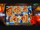 CR咲-saki XLC 宮永咲バレーボール強化合宿1日目 thumbnail