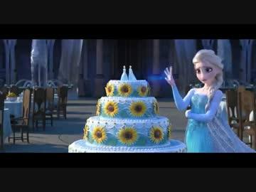 アナと雪の女王 エルサのサプライズの画像 p1_16