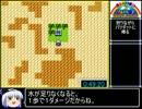 虹のシルクロードRTA_5時間30分23秒_Part2/6 thumbnail