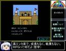 虹のシルクロードRTA_5時間30分23秒_Part6/6