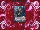 【LB!×VG】リトルヴァンガード! 第11話