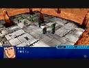スーパーロボット大戦OE第2章「レッドショルダー」