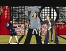 のぶとアニキたちでワンダホー・ニッポン!【MMD刀剣乱舞/ドリフターズ】 thumbnail