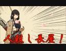 【ニコニコ動画】燃え堕ちた誇り~一航戦 赤城と加賀~前篇を解析してみた