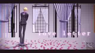 【MMDワンピ】love letter【サンジ誕2015】