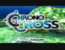 【ニコニコ動画】クロノクロス初見実況プレイpart1を解析してみた