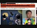 アダ○トサイトに、実況動画を投稿して人気実況者になる。 part1