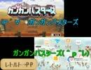 【ゲーム実況者MAD】まねっこしあう実況者たち thumbnail