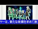 MAGES.、ロボ&宇宙怪獣を擬人化!ブラウザゲーム『超銀河船団』.wmv