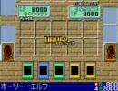 遊戯王DM6 初プレイ その1