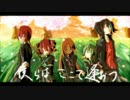 【UTAUカバー】 桜ノ雨 【合唱】