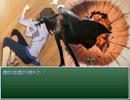 【RPGツクール】スラおのカオスランド 33話D