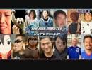 アイドルマスターシンデレラガールズ ホモ向けOP thumbnail