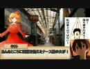 シノビガミリプレイ【乱世の魔王】part9:ゆっくりTRPG