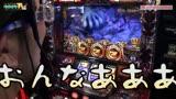 【ニコニコ動画】サンド目のハーデスで負け分を取り戻す【ヤルヲの燃えカス #16】を解析してみた