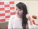 きーぽん&綾野のNews21 #19