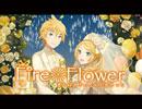 【PV】 Fire◎Flower  君を好きでいられて良かった【小説版】