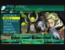 新・世界樹の迷宮2を超やりたい人のStory Ex 実況プレイ Part14