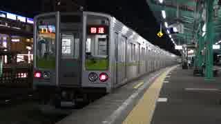 若葉台駅(京王相模原線)を通過・発着する列車を撮ってみた