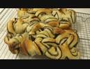 【ニコニコ動画】【476作】千切りチョコパン作ってみた【パン作成】を解析してみた
