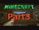 【minecraft】たついく丼のCraftDiary part3