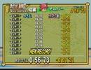 【TAS】ワンピース トレジャーバトル めざせ!動物王 56.73